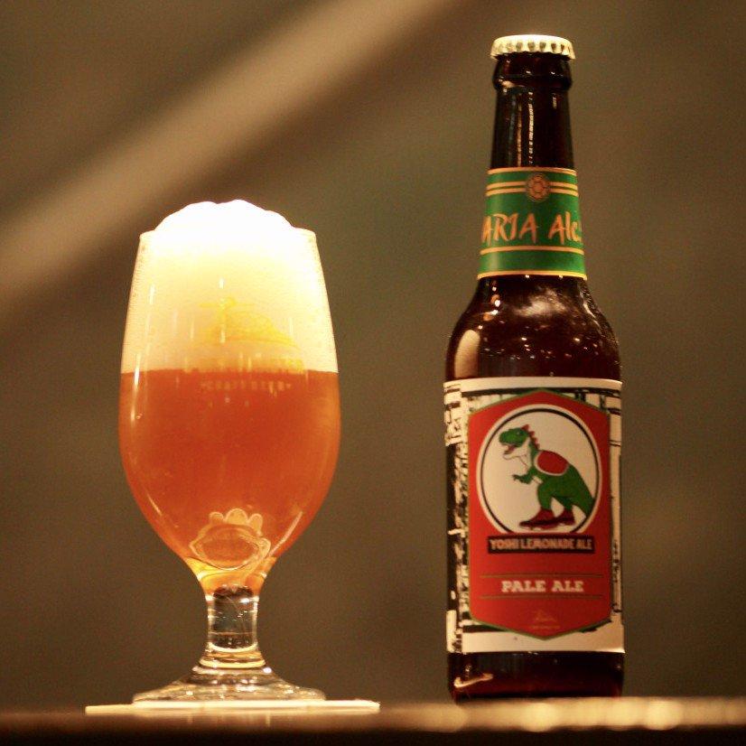 Bia thủ công C-Brewmaster